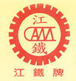 CHIANG IRON MACHINERY CO., LTD.