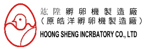 HOONG SHENG CO., LTD.