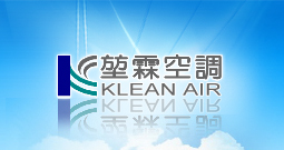 KUEN LING MACHINERY REFRIGERATING CO., LTD.