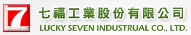 LUCKY SEVEN INDUSTRIAL CO., LTD.