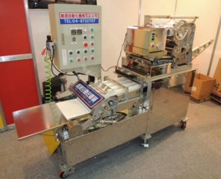 Automatic Noodle Rolling Machine