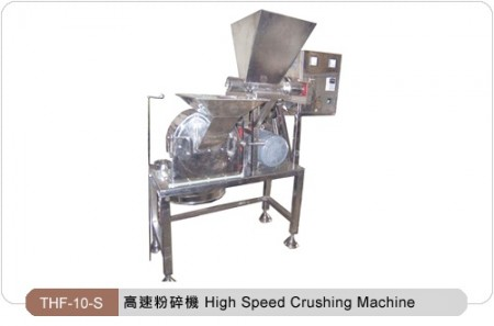 High Speed Crushing Machine