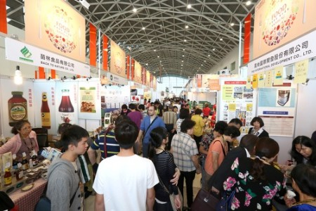 Kaohsiung Food Show