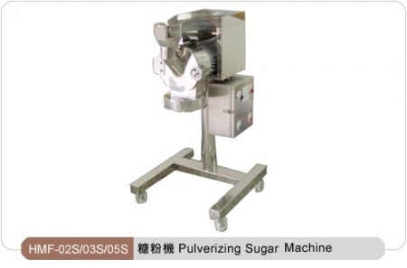 Pulverizing Sugar Machine