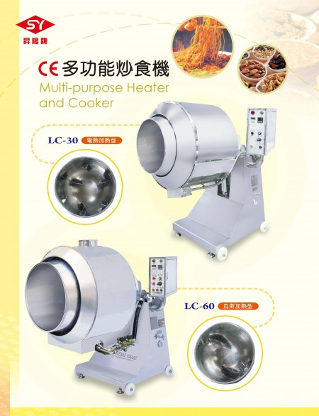 Heater And Cooker