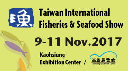 Taiwan International Fisheries and Seafood Show (TIFSS)