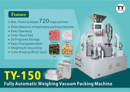 Fully Automatic Weighing Vacuum Packing Machine
